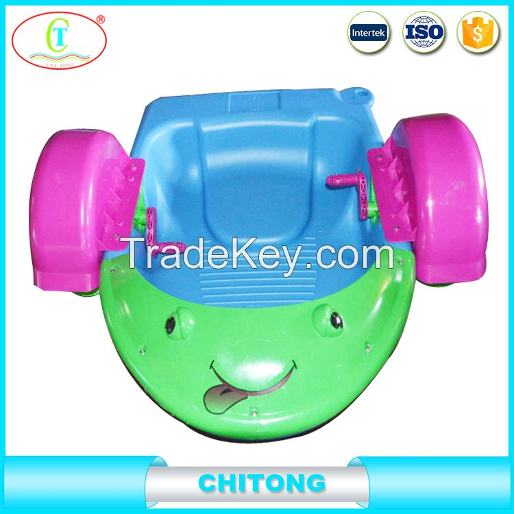 Hot Selling Hand Paddle Boat For Kids And Parent-child