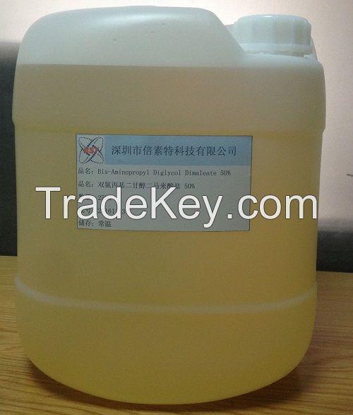 Bis-Aminopropyl Diglycol Dimaleate