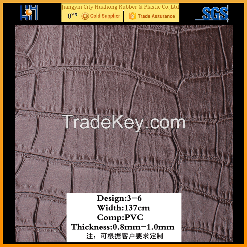 Huahong Best Selling Embossing PVC Faux Leather For Upholstery