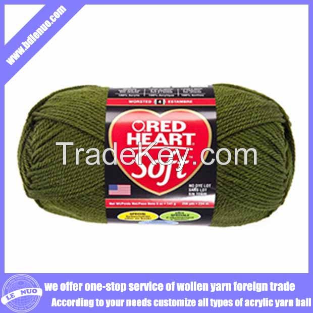 America Red Heart Acrylic Yarn