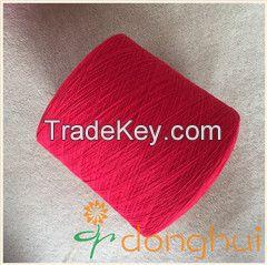 Merino Spinning yarn for knitting and weaving 2/30NM-48NM 100%Superfine Mercerized Merino Wool(19.5um)
