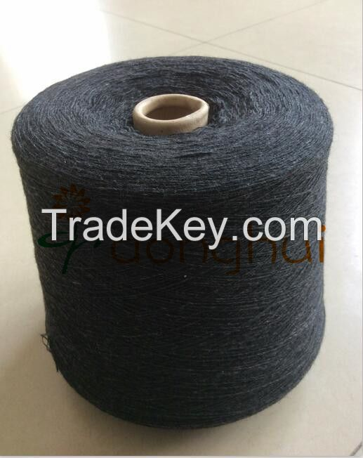 Wool and Nylon yarn for knitting and weaving 2/15NM 80%Wool(19.5um)20%Nylon