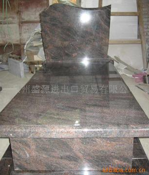 monument,countertop,tile,slab,tombstone