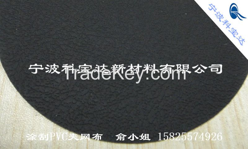 KBD-A1-085 Leather Grain PVC Coated Tarpaulin for Auto Seat Cover and Upholstery