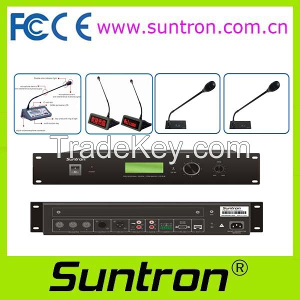 DCS6000 Full Digital Multi-function Conference System