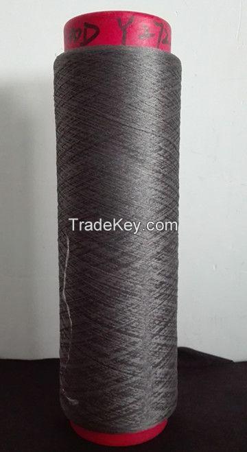F/R polyester filament fiber