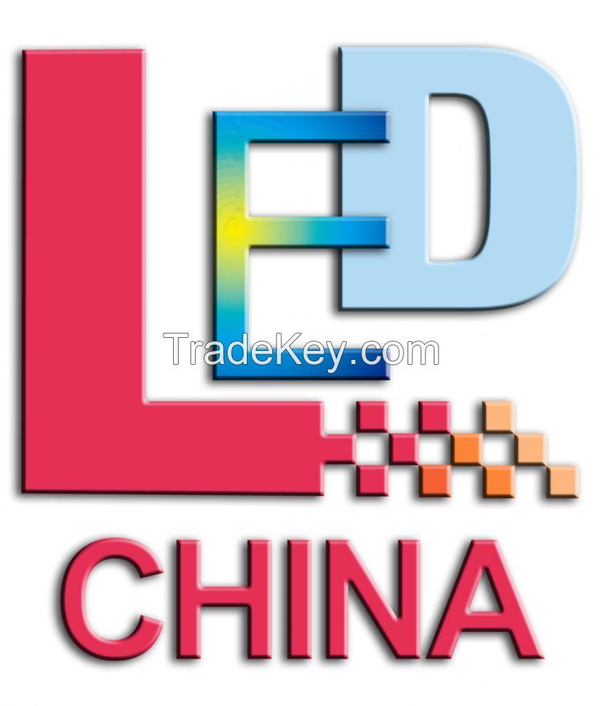LED CHINA 2017