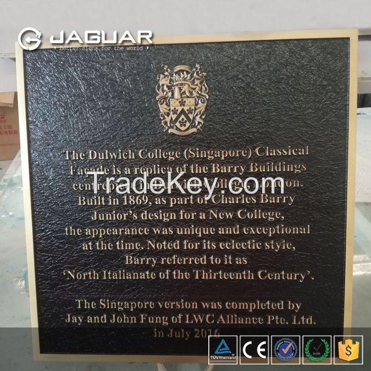 Manufacturer custom design 3d bronze engraved metal plaque