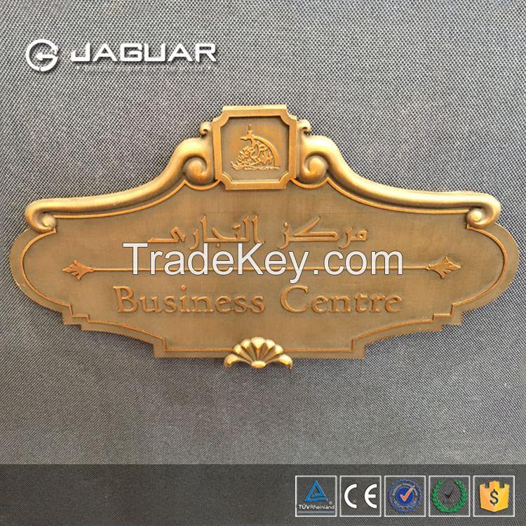 Manufacturer custom 3d vintage metal plaque