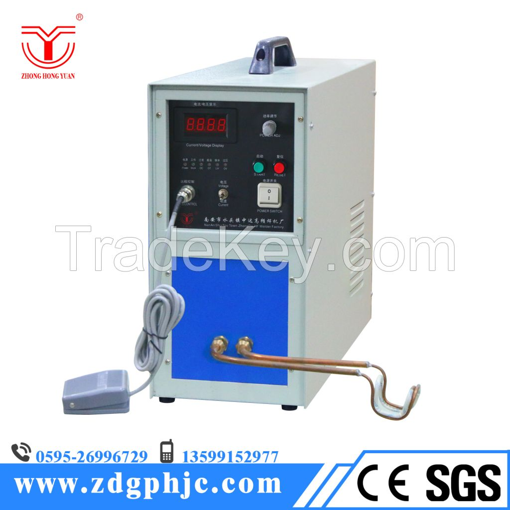 Segment brazing machine 220V 20KW soldering machine