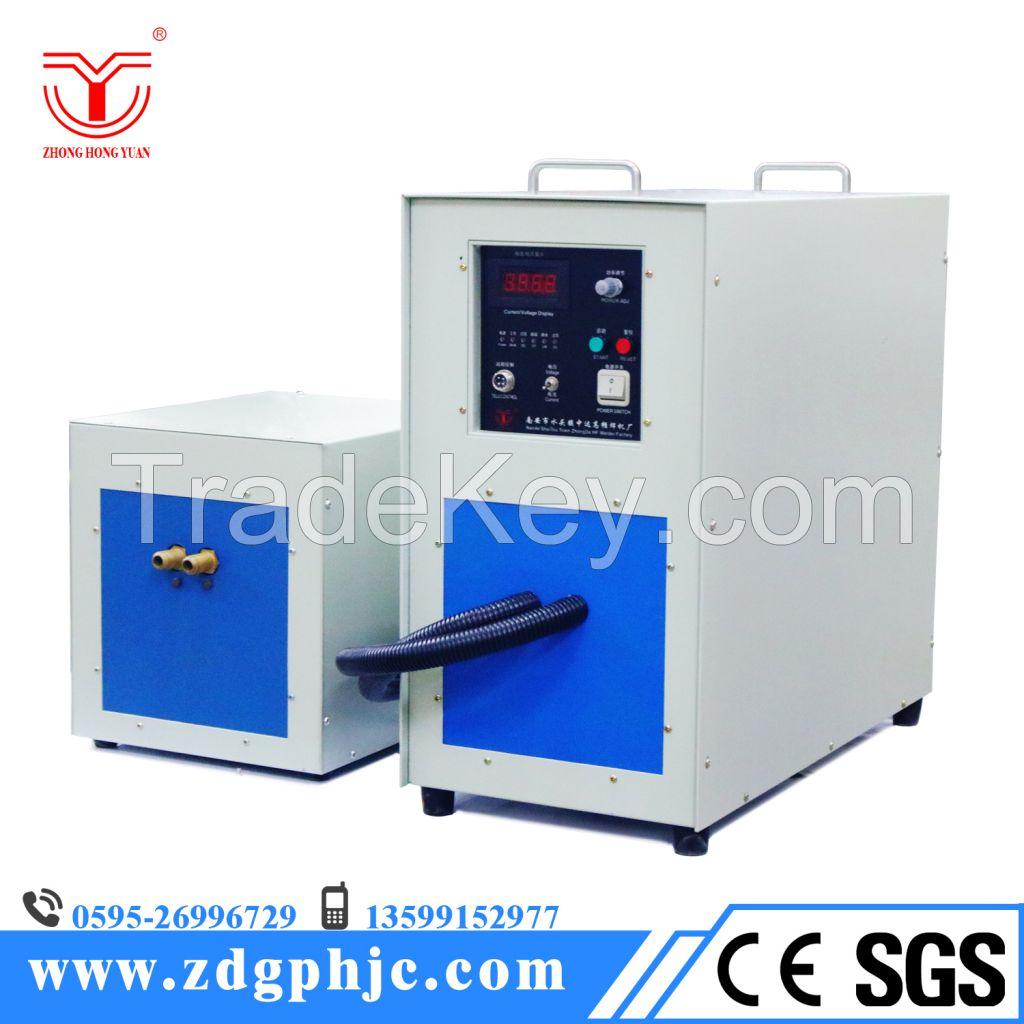 high frequency induction heating machine split design 35KW