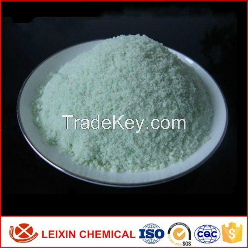 High quality Potassium Carbonate food industrial grade