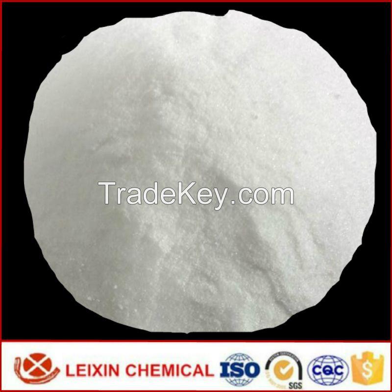 Ammonium Sulfate (CAS 7783-20-2) chemical agriculture fertilizer