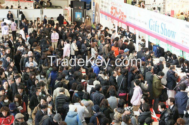 2017 The 27th East China Fair