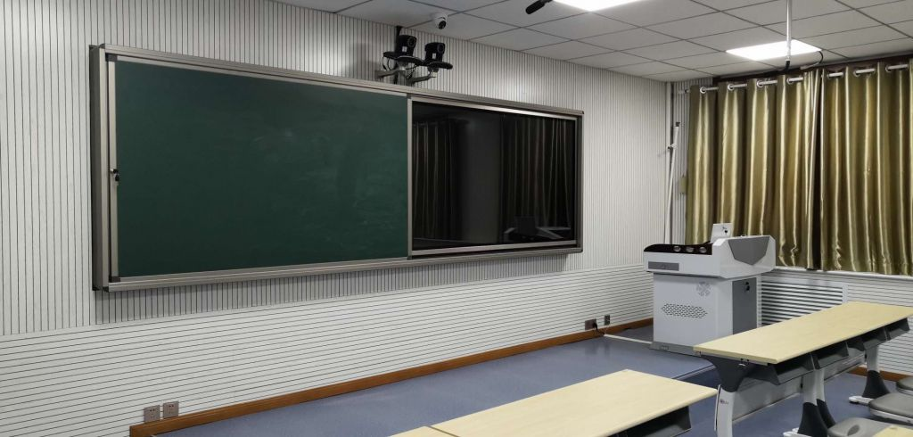 Geography Digital Classroom for basic teaching and research learning