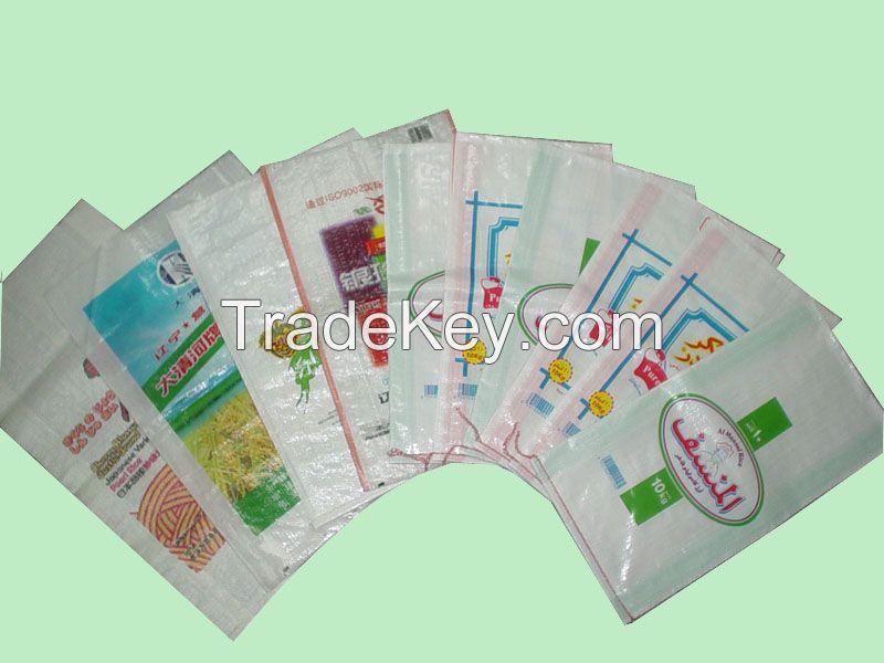 25kg BOPP Laminated PP Woven Bag, Feed Bag, Fertilizer Bag