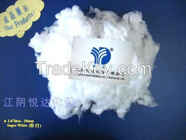 Polyester Staple Fiber---Super White