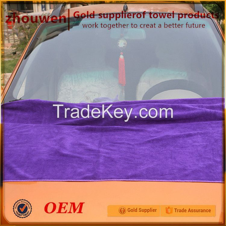 Vehicle Usage and Stocked,Eco-Friendly Feature 380gsm Waterless Car Wash Microfiber Towel