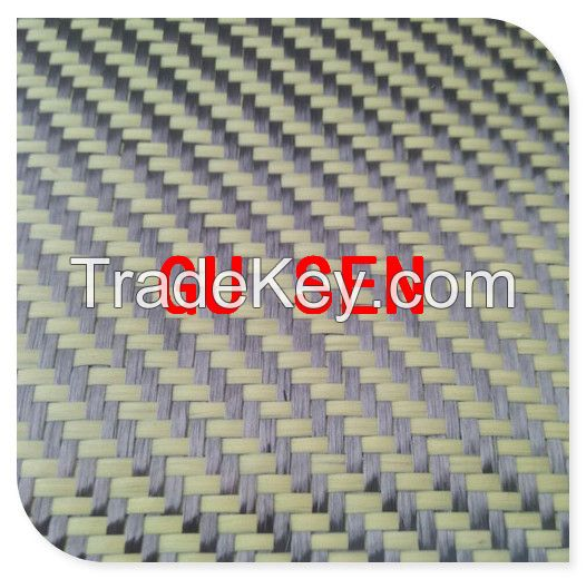 Yellow twill weave 3K-CAT5 carbon and kevlar hybrid cloth fabric