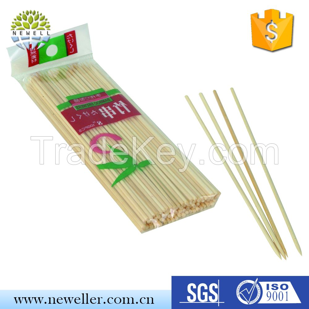 Newell rotating bamboo skewer for BBQ