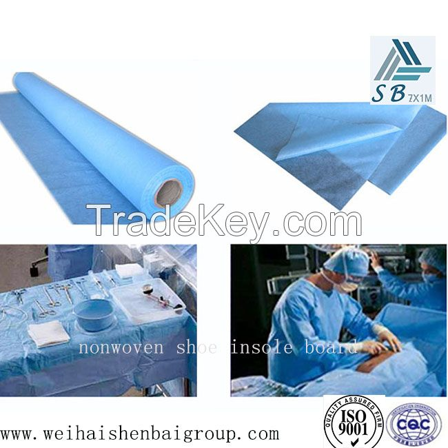 Healthy And Medical Nonwoven Fabric