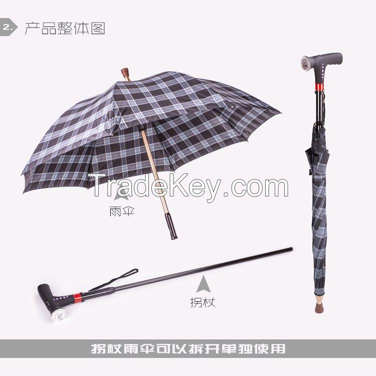 multifunctional umbrella walking stick