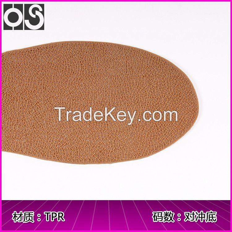 Huasu Anti - skid wear - resistant rainbow point pattern TPR hedge sol