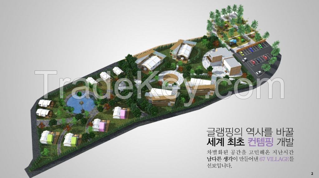 South Korea- Resort Business - Investment.