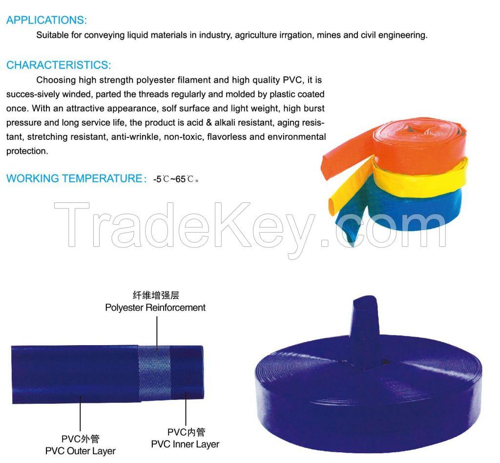 PVC Quality High-Pressure Layflat Hose , PVC Hose