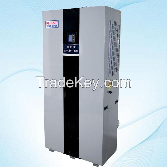 120L, 6KW, Air source heat pump water heater