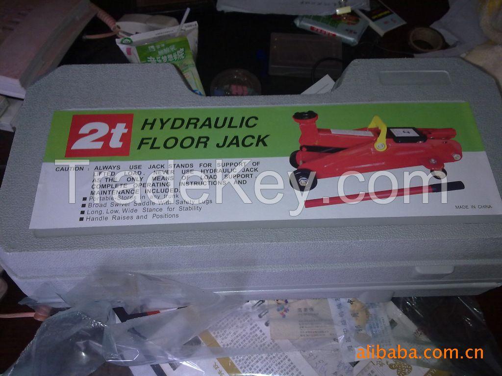 2 Ton Hydraulic Floor Jack