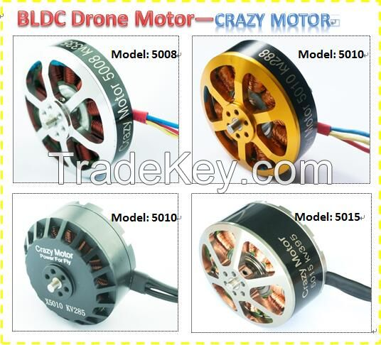 Large thrust drone motor 8320 Crazy brushless motor for quodcopter and RC aircraft with customization service;