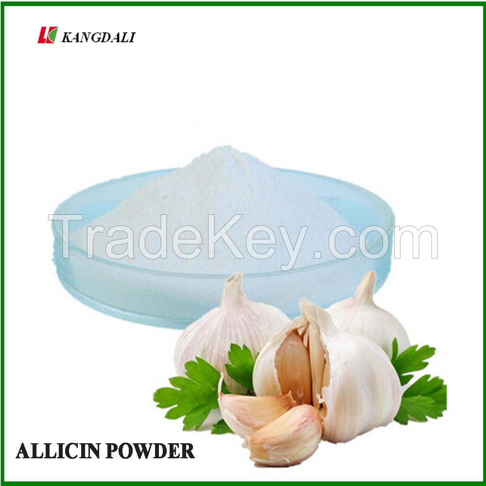 Allicin (Garlicin) powder poultry feed additive soluble 25%