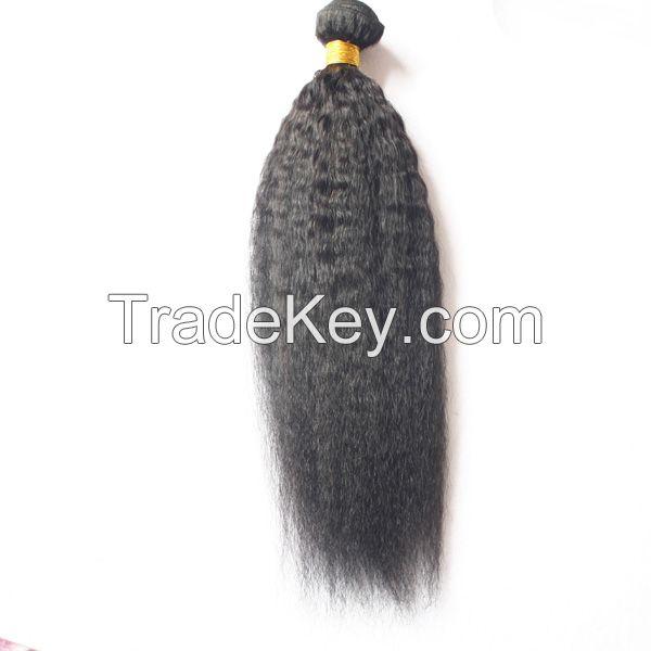 Faceworld hair virgin remy kinky straight human hair weft