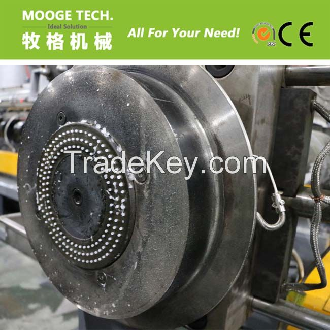 PP PE film pelletizing line/Plastic film granulating machine