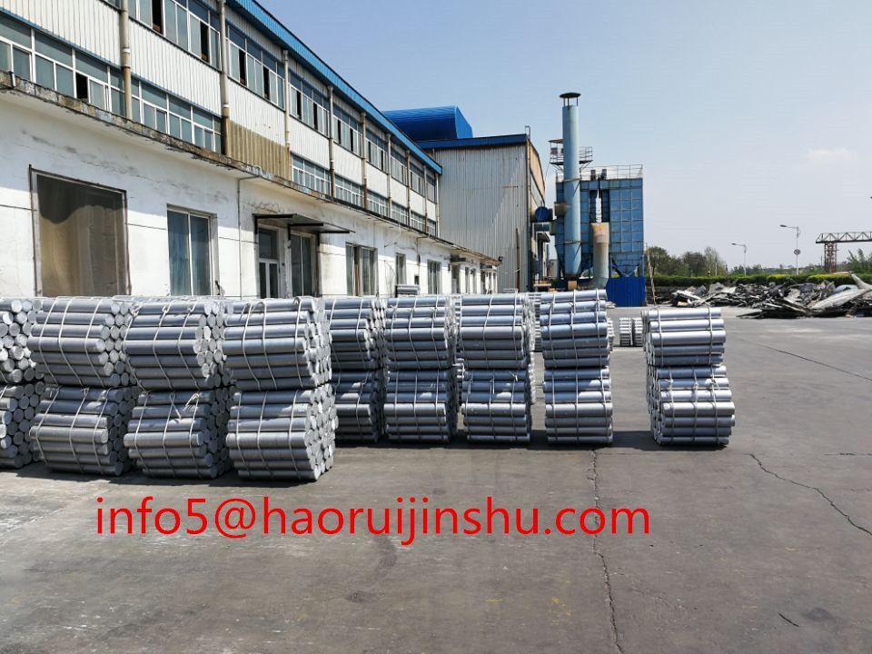 T6 6061 aluminum bar price