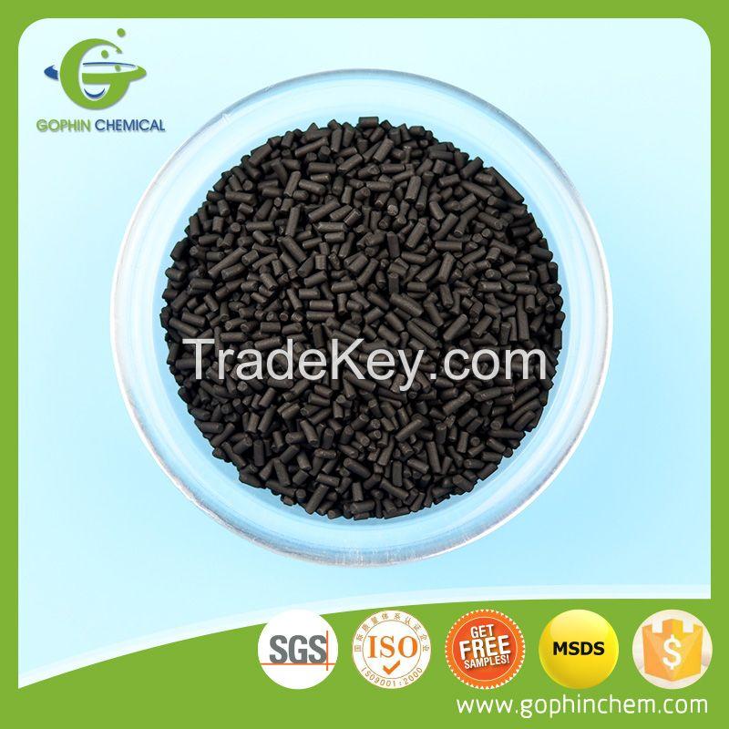CMS Carbon Molecular Sieve Price