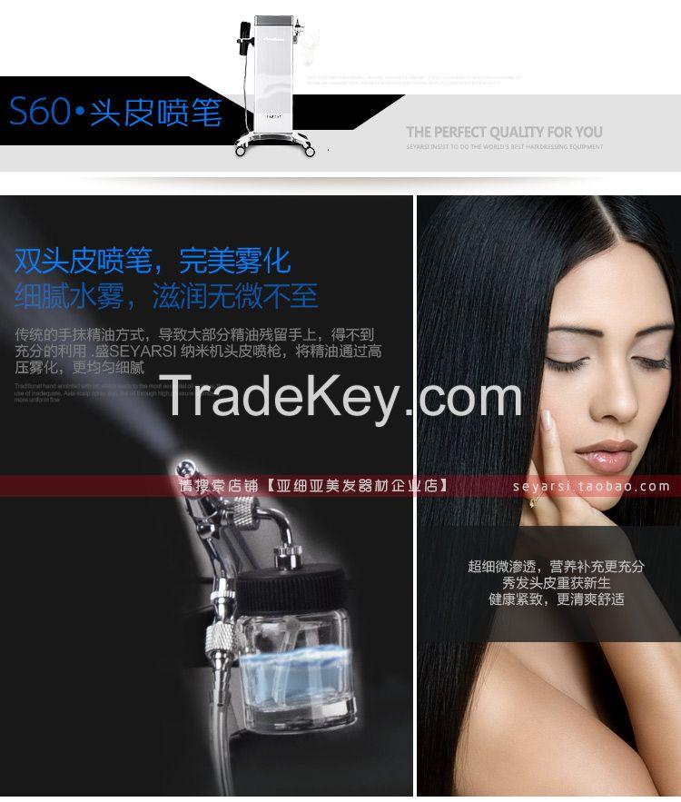 2018 Newly nano hair care machine scalp care machine hair repairing hair steamer thermal hair care tool Skin moisture machine