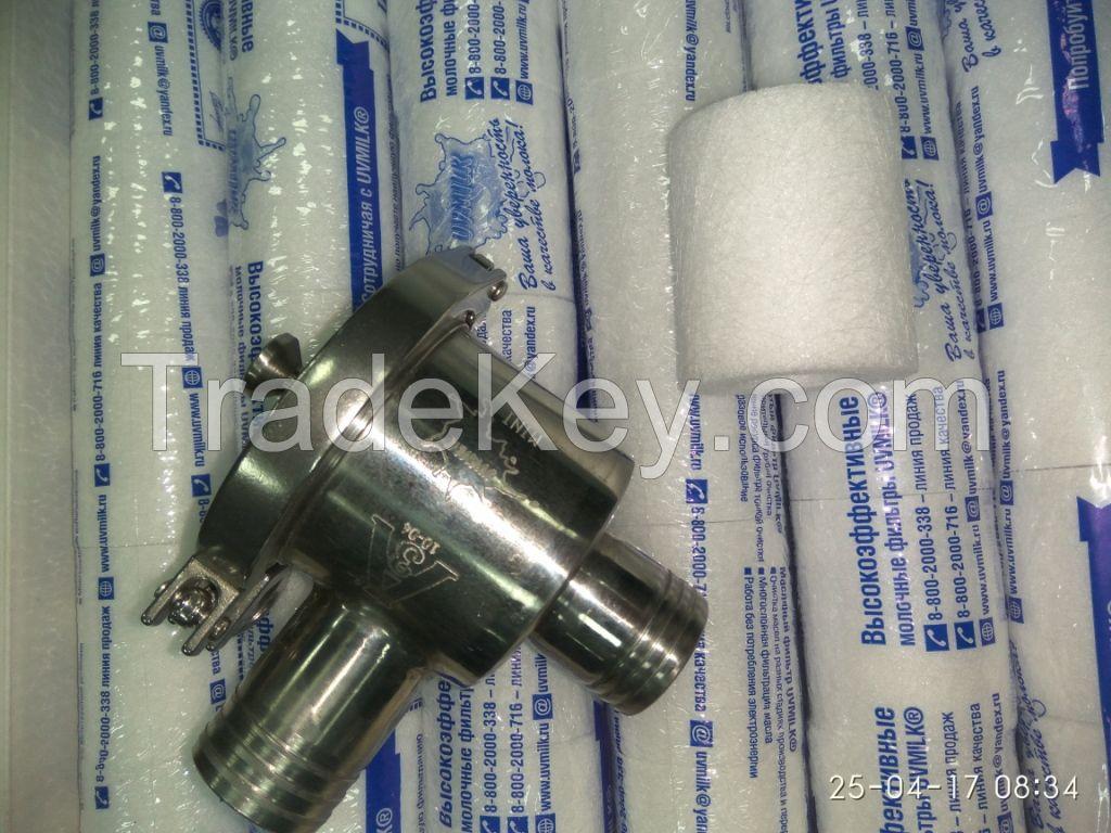 High-effective milk filter UVMILK Mini