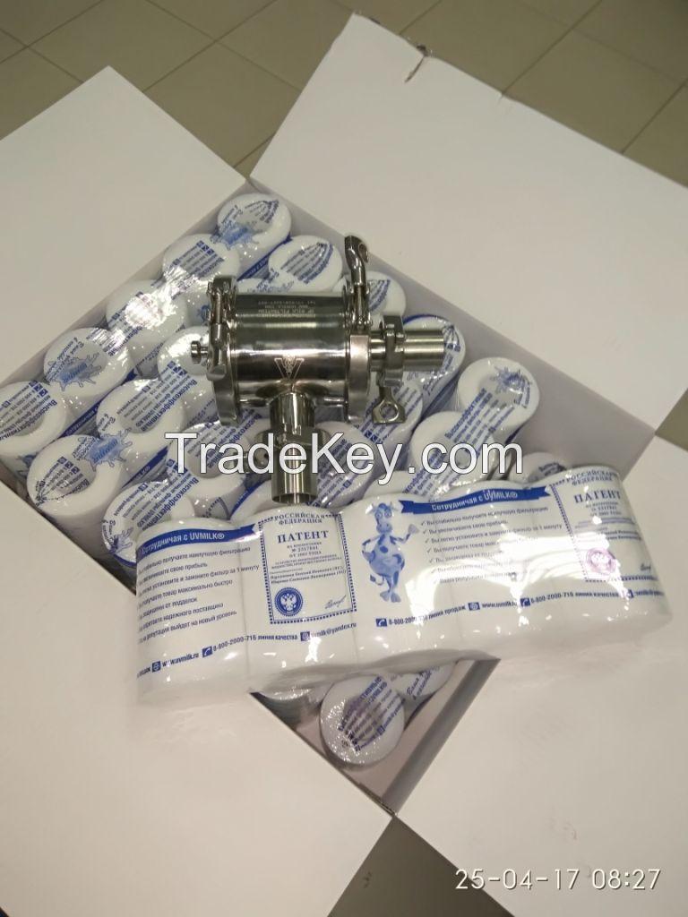 High-effective milk filters UVMILK®