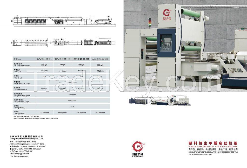 Tape Extrusion Machine