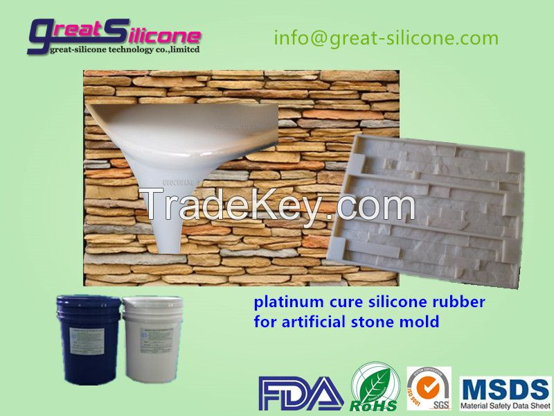 GS-A30 Platinum cure mould making silicone rubber RTV2 for concrete stone molding