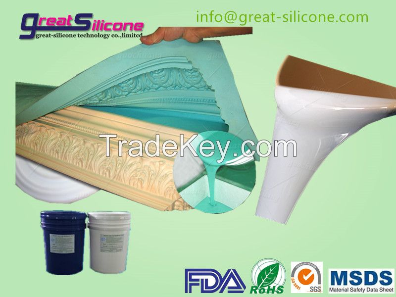 mould making liquid silicone rubber rtv2 for big size gypsum/plaster/ornament mould