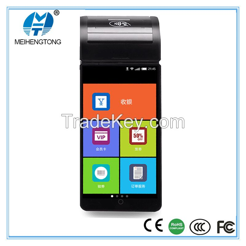 GPRS Tablet Handheld Smart Portable Touch Screen Pos Terminal Price MHT-V3