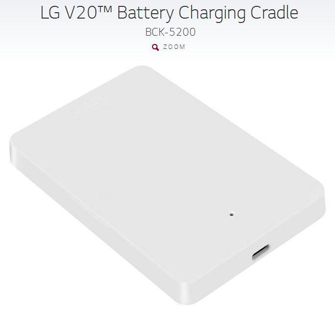 LG V20 Battery Charging Cradle