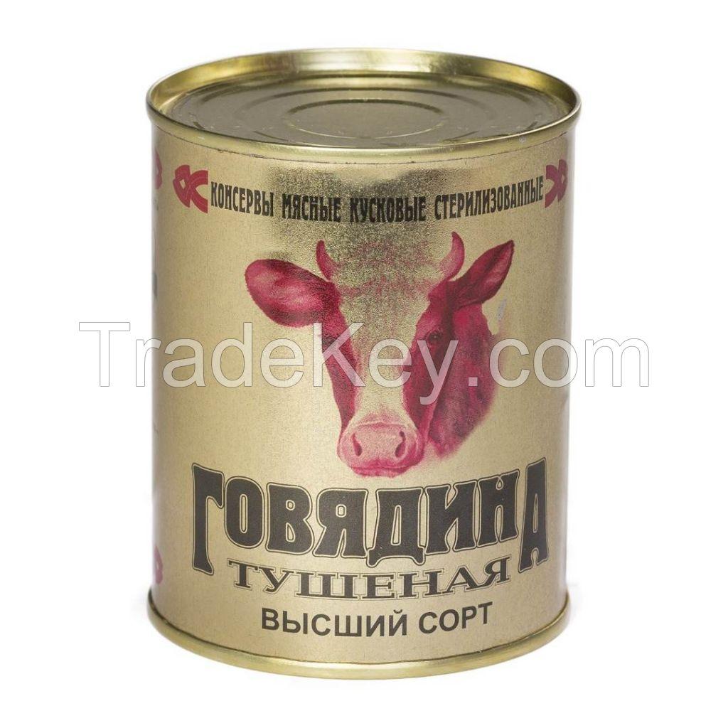 Lamb stew Belarusian, 325 g W/B