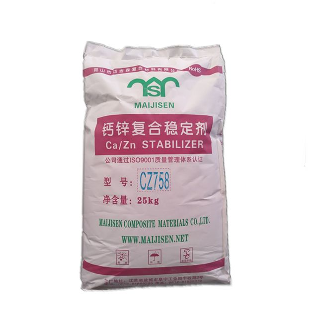 Manufacturers direct environmental protection stabilizer