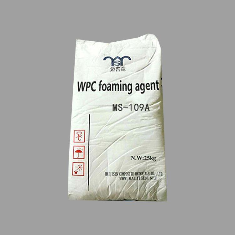 PVC white color advertisement foam board NC foaming agent
