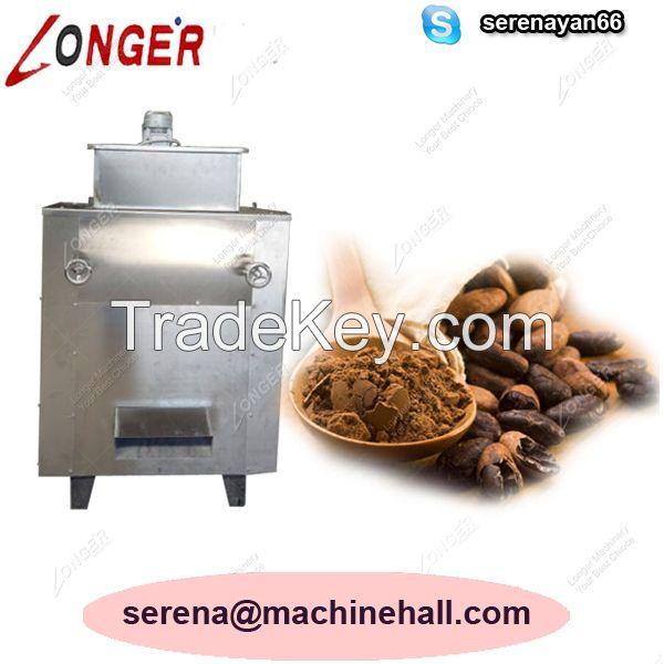 Cocoa Bean Skin Peeling Machine|Cacao Bean Skin Removing Machine