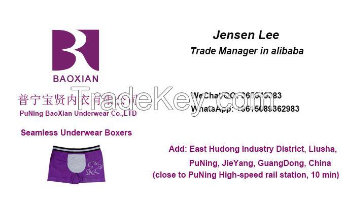 men seamless underwear man boys boxer briefs women ladies panties panty from china factory Manufacturer